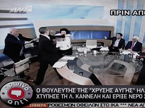 Greek Ilias Kasidiaris slaps woman on TV
