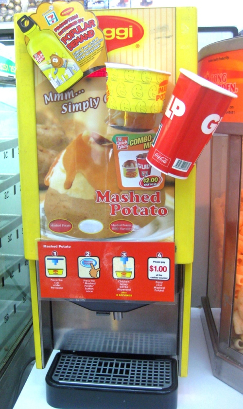 Mashed Potatoes From A Slurpee Machine At 7-11