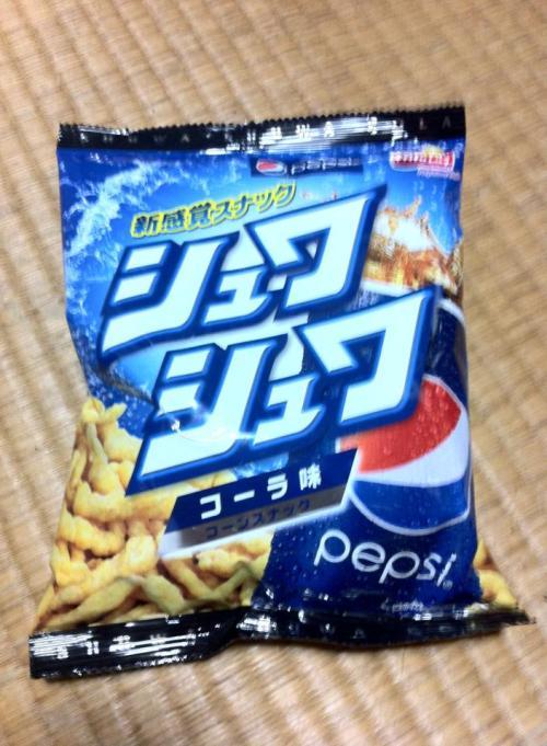 Pepsi Cheetos