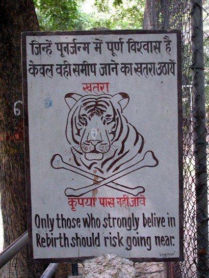 zoo india
